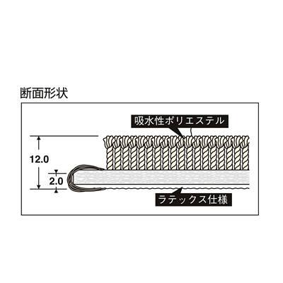 テラモト 素足さらりマット ベージュ 1800×900mm MR-146-048-0 (直送品)