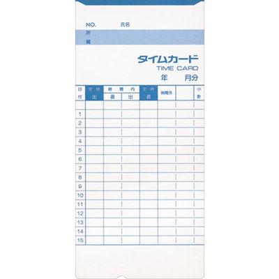 アマノ 標準タイムカード Aカード(月末締め/15日締め) 1箱(100枚入)