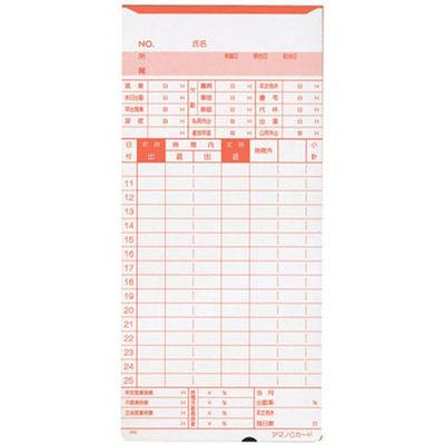 アマノ 標準タイムカード Cカード(25日締め/10日締め) 1箱(100枚入)