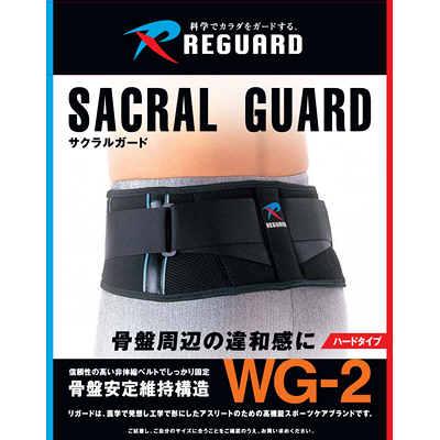 アルケア リガード サクラルガード WG-2  LL 70011 1個 (取寄品)