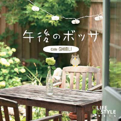 デラ ヒーリング・ミュージックBGM カフェミュージック 1セット(5枚入) (直送品)