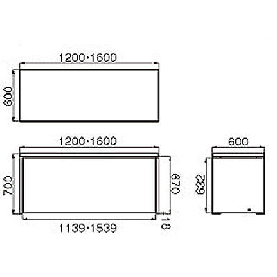 ARAN WORLD EIDOS(エイドス) ローカウンター 幅1600×高さ700mm ダークブラウン 1台(2梱包)
