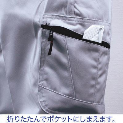 3M Japan(スリーエム ジャパン) 使い捨て 防じんマスクVフレックスDS2 9105J DS2 1箱(20枚入)