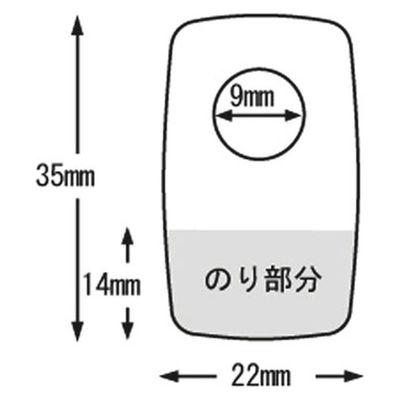 クルーズ ワンタッチハンガー HG-6 1袋(48片入)