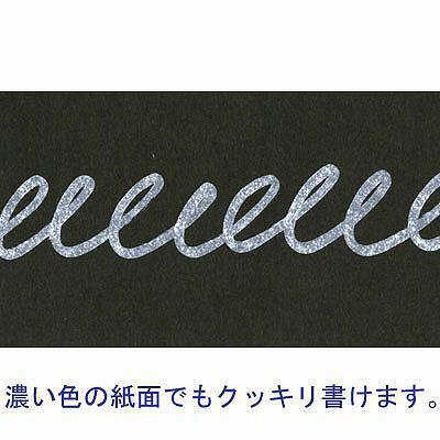 ぺんてる ホワイト 中字 白 X100W-MD 1セット(5本:1本×5)