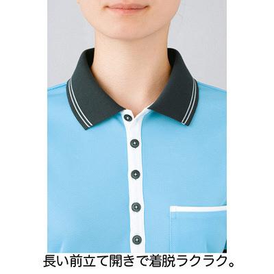 カーシーカシマ ポロシャツ ブルーベリー M HM-2179c/2 M (取寄品)