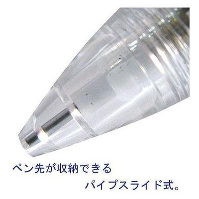 シャープペン 3本セット