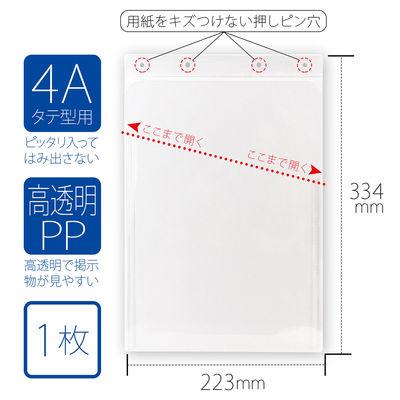アピカ 掲示ホルダー A4サイズ用 KH1A4T 1枚 (直送品)