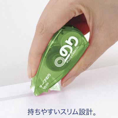 テープのり使いきり 10m アスクル グリーン 30個入
