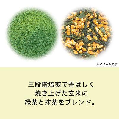 伊藤園 ワンポット玄米茶ティーバッグ
