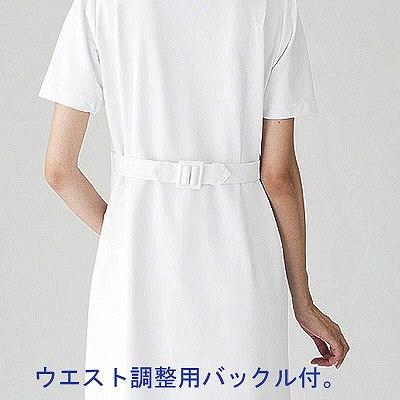 フォーク ワンピース半袖 LL ホワイト 2723-1 (直送品)