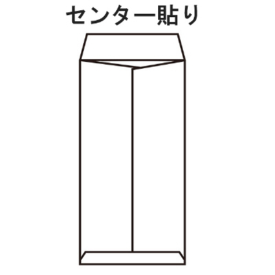 ムトウユニパック ナチュラルカラー封筒 角2(A4) クリーム 300枚(100枚×3袋)