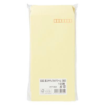 ムトウユニパック ナチュラルカラー封筒 長3 クリーム 300枚(100枚×3袋)