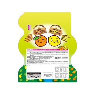 亀田製菓 亀田の柿の種 中国四国限定 みかん風味&レモン風味 1袋