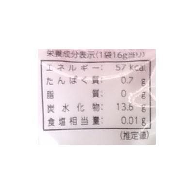 5連つぶグミ/16g×5 3個