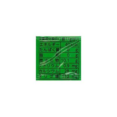 ちびべじラムネ5パック/11g×5 3個