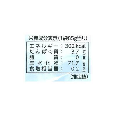 つぶグミソーダ/85g 3袋入)