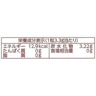 健康のど飴たたかうクエン酸/80g 3袋