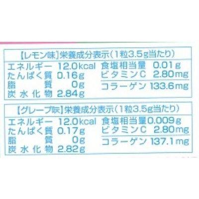 ピュレグミアソートパック/136g 1袋