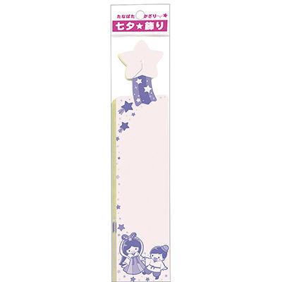 ササガワ 七夕飾り ワンタッチ短冊 星・500 46-6297 1袋(500枚(4色各125枚)) (取寄品)