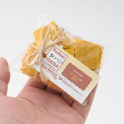 ぱっくん・フーズ 有機かぼちゃと米粉のクッキー 60g 無着色 ハンドメイド 174672