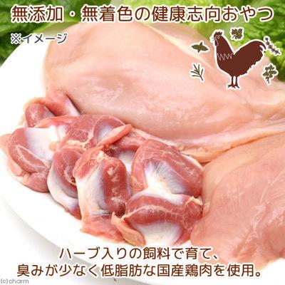 ぱっくん・フーズ 国産 ヘルシーカリカリささみのジャーキー さつまいも入 50g 174790