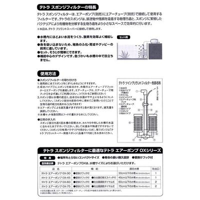 スペクトラム ブランズ ジャパン ツインブリラントスーパーフィルター 62785
