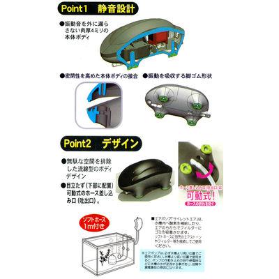 寿工芸 サイレントエア SA-3000W エアポンプ 200750