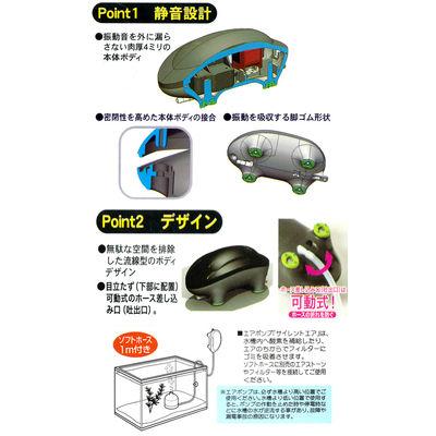 寿工芸 サイレントエア SA-2000S エアポンプ 200339