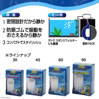 スペクトラム ブランズ ジャパン コンフォートエアー 30 エアーポンプ 330070
