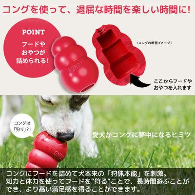 スペクトラム ブランズ ジャパン コング XS レッド 犬用おもちゃ 189183