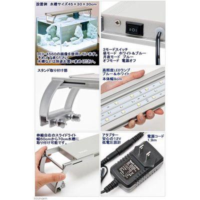 スペクトラム ブランズ ジャパン LEDスライドライト LED-6070 60cm水槽用照明 162259