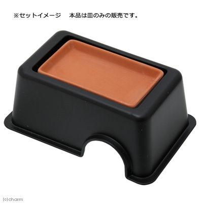 ハイドロボックス用ディッシュ 102991 1セット(3個入)