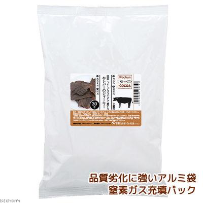 うす~くスライスして焼いた 牛レバージャーキー 30g 犬猫用 212434 1セット(2個入)