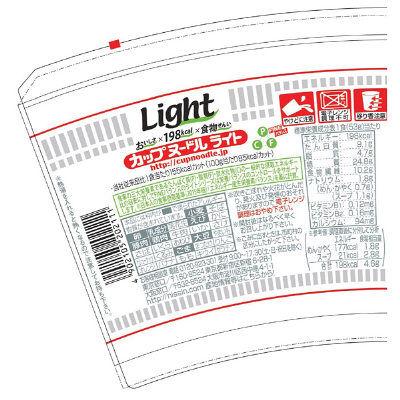 日清カップヌードルライト 6個