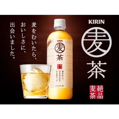 キリン 麦茶 600ml 24本