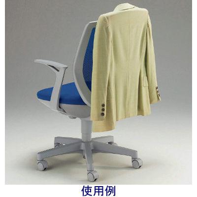 ライオン事務器 アミノチェア用2WAYハンガーセット ライトグレー 1セット (直送品)