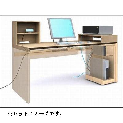 岡村製作所 ファルテ2 オープンキャビネット ナチュラル (直送品)