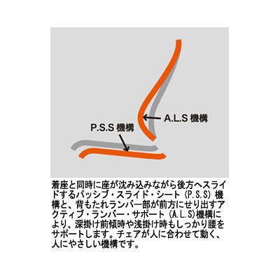 イトーキ スピーナチェア エクストラハイバック アジャスタブル肘付 クロスタイプ ラズベリーレッド KE-727GP-T1M4 (直送品)