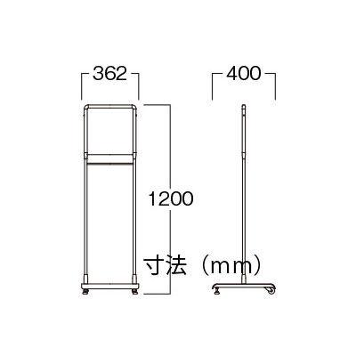 河淳 パブリックスタンドF42A AA739 (直送品)