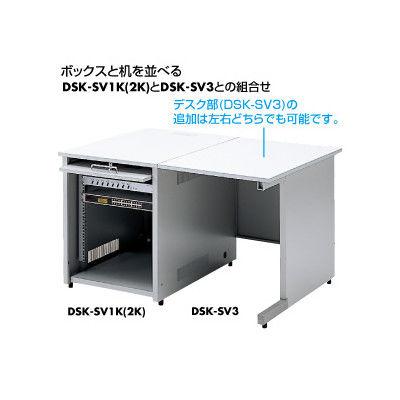 サンワサプライ 奥行SK-SV1N、奥行SK-SV2N用の追加デスク (直送品)