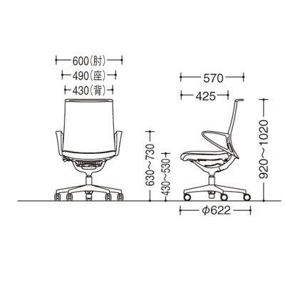 岡村製作所 モード 布張り 樹脂肘付 ブラックフレーム ライトグレー(プレーンクロス) CA25BR-FSG3 1脚 (直送品)
