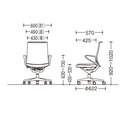 岡村製作所 モード 布張り 樹脂肘付 ホワイトフレーム パープル(ミックスクロス) CA25BW-FWN7 1脚 (直送品)