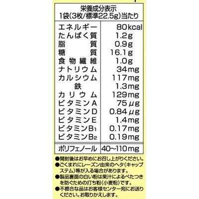 毎日果実アップル&マンゴー 6枚×4袋