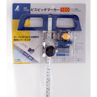 シンワ測定 ビスピッチマーカー 150 77391 1セット(2個) (直送品)