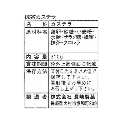 長崎心泉堂 長崎カステラ3本セット