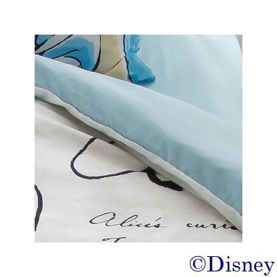 ベッド用カバー3点セット アリス