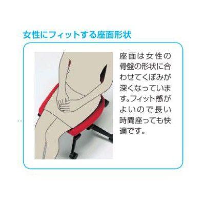イトーキ cassico(カシコ) オフィスチェア 肘なし 背面:レザータイプ(ホワイト) 背座:ラズベリーレッド 1脚 (直送品)