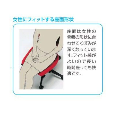 イトーキ cassico(カシコ) オフィスチェア 可動肘付 背面:樹脂タイプ(ブラック) 背座:モスグリーン 1脚 (直送品)