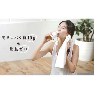 inプロテインACTIVE 3本